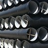 Black Iron Pipes