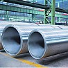 SKK Seamless Alloy Steel Pipe Manufacturer